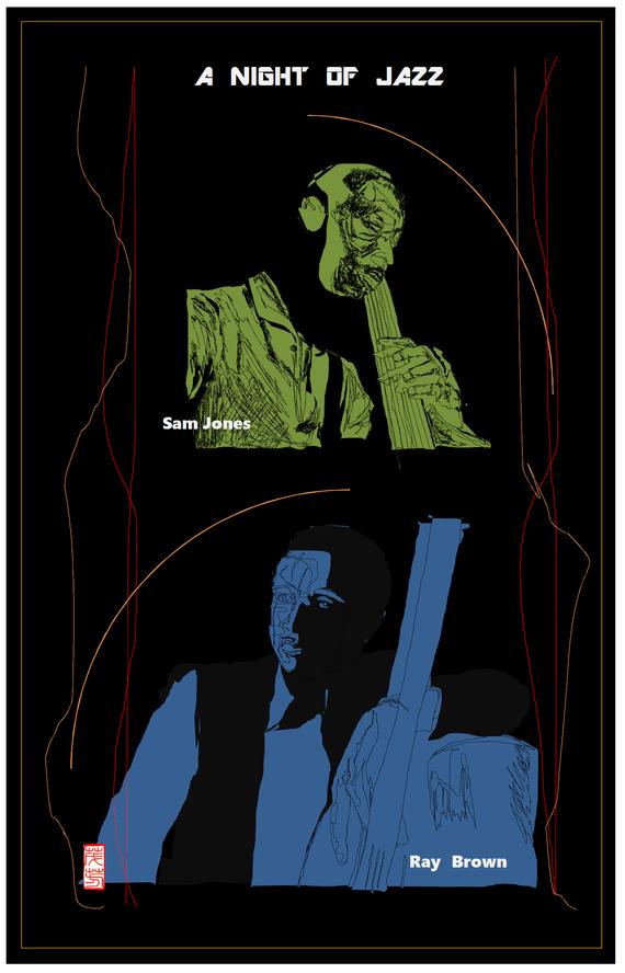SAM JONES、RAY BROWN 2021/7/16制作