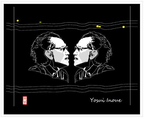 ポスター画 Yosui Inoue 2021/08/25制作