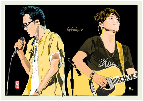 コブクロ 2020/03/10制作