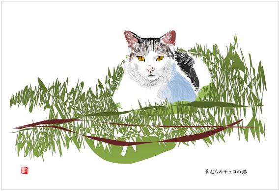 草むらのチェコの猫 線画 2019/03/10制作