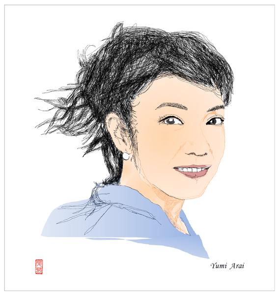 Yumi Arai リメイク 2021/09/10制作