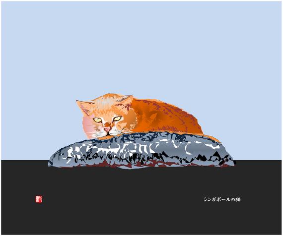 シンガポールの猫 2019/04/15制作