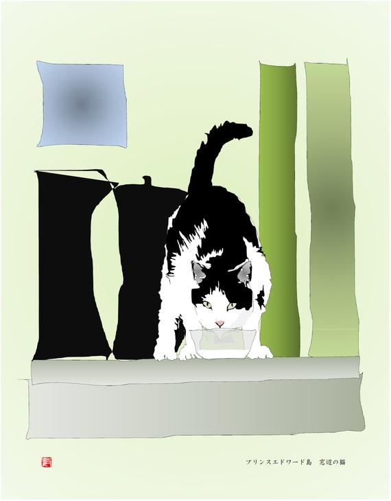 プリンスエドワード島の「窓辺の猫」 2018/12/09制作