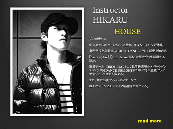 神奈川県平塚市のヒップホップダンススタジオ|神奈川県のダンススクールならストリートダンス専門 STUDIO BLACKN スタジオブラックン|インストラクターHIKARU (TERM-INAL) |