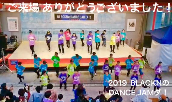 NEXT STUDIO BLACKN キッズダンスショー! https://www.shonanbank.com 開設69周年記念 湘南ダービー平塚競輪場