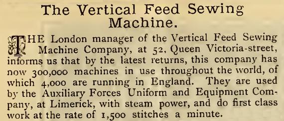 March 1885 advt
