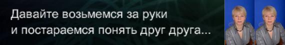 Лия Банникова