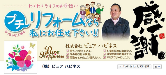 Facebook(カバーデザイン)