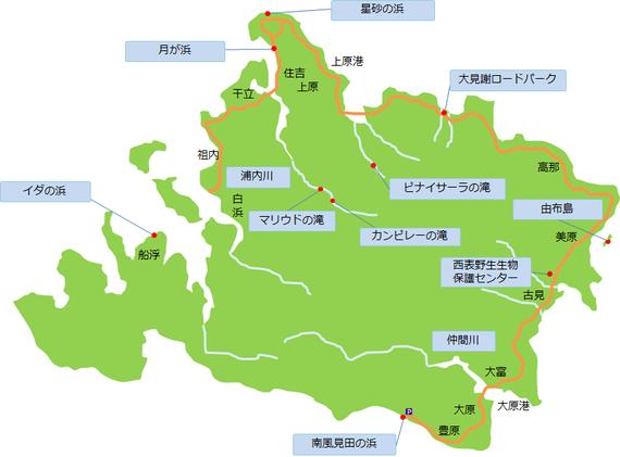 西表島 観光地図