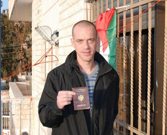 Le seul passeport de Salah Hamouri est celui de la République Française. Qui semble bien peu efficace à faire libérer ce ressortissant enfermé sans jugement.