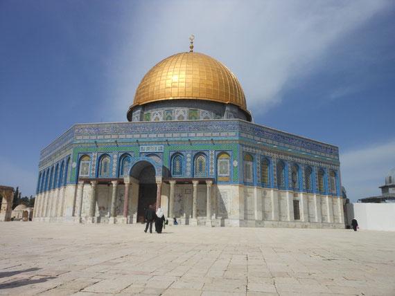 Благородное святилище - Купол над Скалой, мечеть на Храмовой Горе