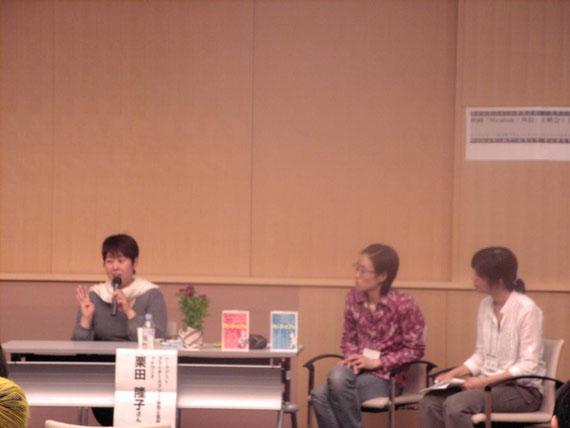 女性と貧困ネットワーク運営委員の栗田隆子氏(有限責任事業組合フリーターズフリー組合員) (左)