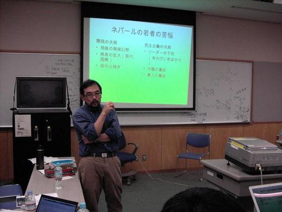 「ネパールにおける実践的平和教育のトレーナーズ・トレーニングの展望」鎌田陽司氏