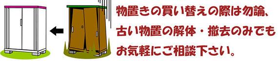 埼玉 不用品回収 埼玉の不用品処分 粗大ごみ 片付け業務
