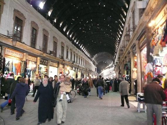 Souk Al Hamidiyeh