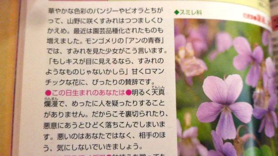 時を越え贈られるお花…