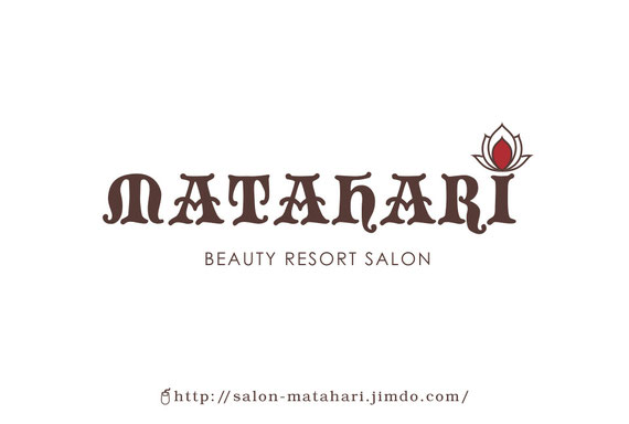 マタハリのブログ