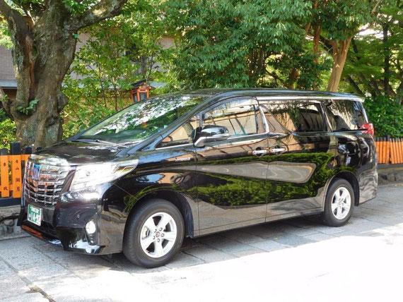 Kyoto sightseeig taxi Nobusan policy