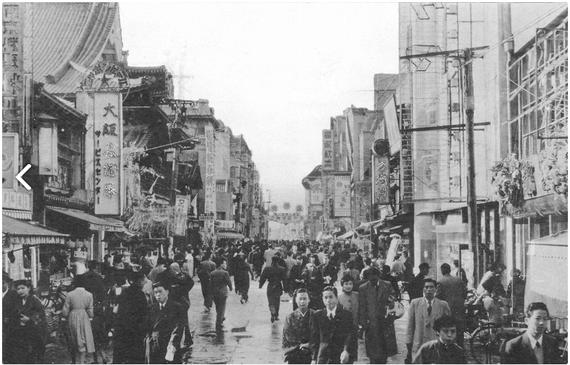 昭和20年代の道頓堀(写真提供道頓堀商店会)