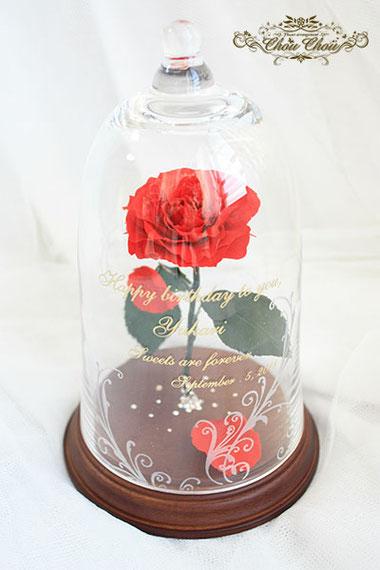 誕生日 美女と野獣 一輪のバラ ガラスドーム  スワロフスキー 刻印 オーダーフラワー  シュシュ chouchou