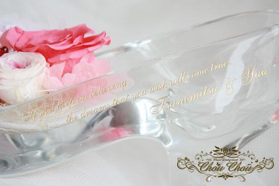 プロポーズ ガラスの靴 北海道 ラピスタ函館ベイ オーダーフラワー プリザーブドフラワー