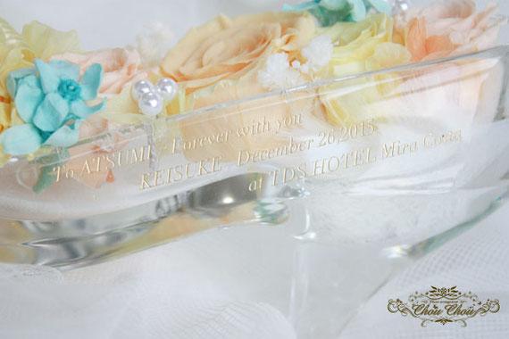 ガラスの靴 プロポーズ ディズニー シンデレラ ミラコスタ プリザーブドフラワー