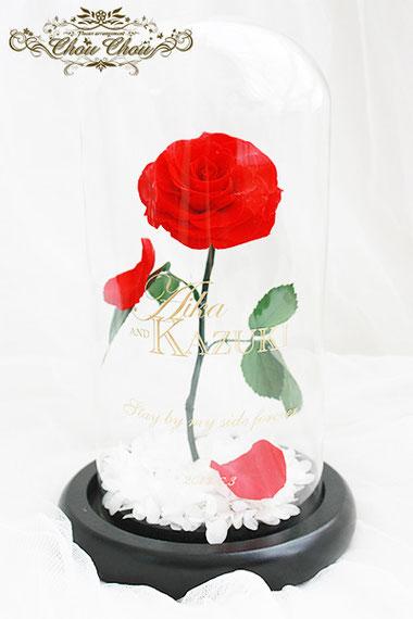 美女と野獣 一輪の薔薇 ガラスドーム  記念日 ミラコスタ プリザーブドフラワー オーダーフラワー シュシュ