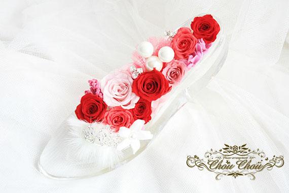 プロポーズ ディズニーランドホテル ガラスの靴 プリザーブドフラワー 販売 オーダーフラワー シュシュ chouchou