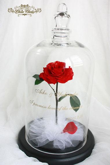 美女と野獣 薔薇 ガラスドーム 刻印 プロポーズ