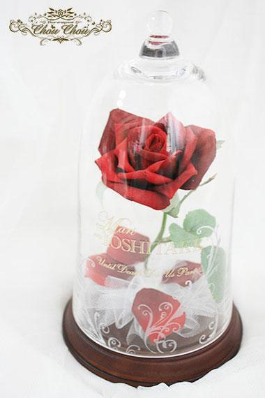 プロポーズ 一輪の薔薇 アーティフィシャルフラワー 高級造花 ガラスドーム  刻印 オーダーフラワー  シュシュ chouchou