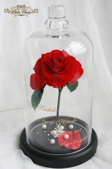 美女と野獣 ディズニー プロポーズ 薔薇 ガラスドーム 刻印