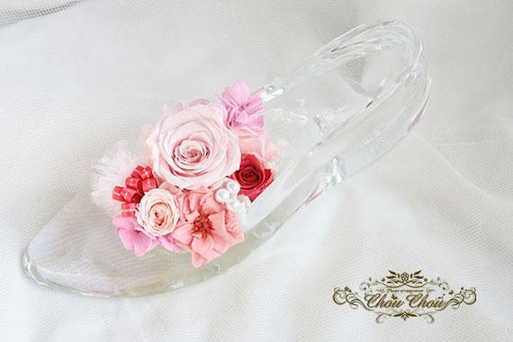 ディズニープロポーズ アンバサダーホテル 花束 ガラスの靴 プリザーブドフラワー 配達 オーダーフラワー  シュシュ chouchou