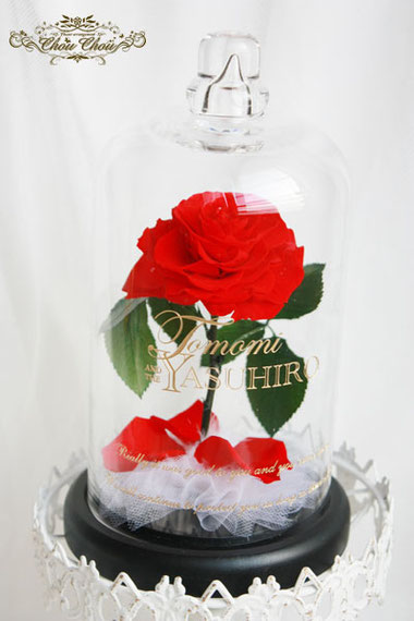 美女と野獣 結婚式 ウェディング ガラスドーム 一輪の薔薇 プリザーブドフラワー オーダー 刻印
