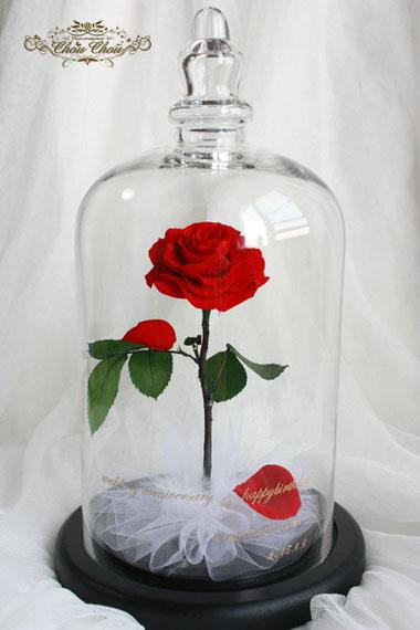 美女と野獣 薔薇 ガラスドーム 刻印