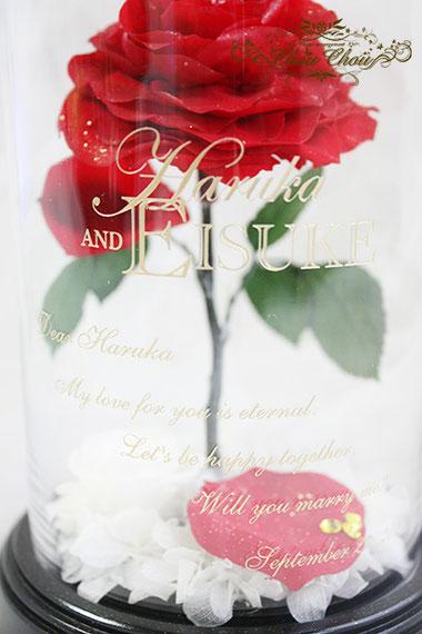 プロポーズ 美女と野獣 光る LED 一輪の薔薇 ガラスドーム  刻印 オーダーフラワー シュシュ chouchou