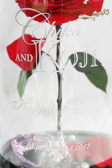 プロポーズ 美女と野獣 一輪の薔薇 ガラスドーム  スワロフスキー パール リングケース  リングホルダー  オーダーフラワー  シュシュ chouchou