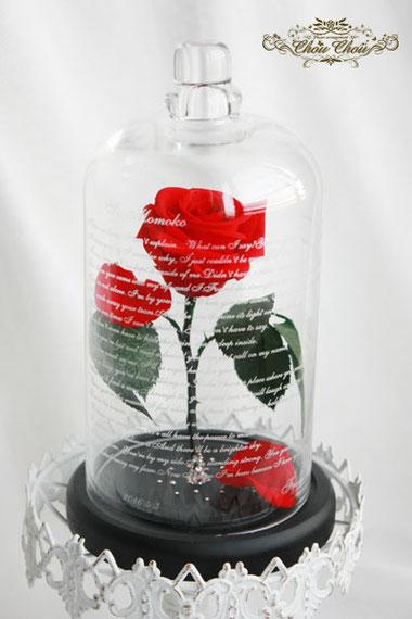 美女と野獣 一輪の薔薇 ガラスドーム プロポーズ 刻印 ディズニー スワロフスキー