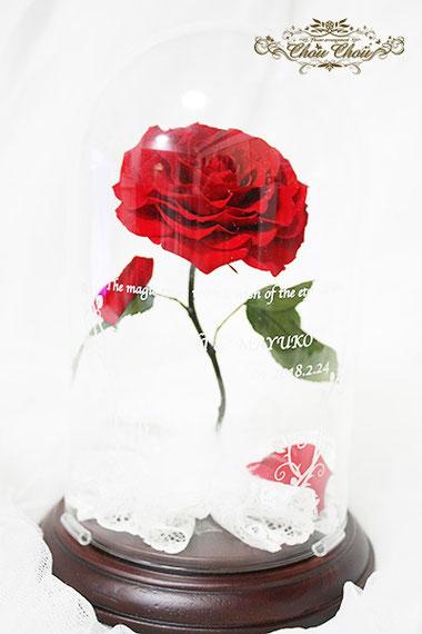 ウェディング 装飾 結婚式 プレゼント 美女と野獣 一輪の薔薇 ガラスドーム  プリザーブドフラワー 刻印 オーダーフラワー  シュシュ chouchou