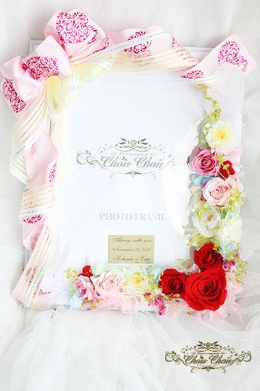 入籍 祝い ウェディング  結婚式 フォトフレーム プリザーブドフラワー 刻印 プレート オリジナル オーダーフラワー  シュシュ chouchou