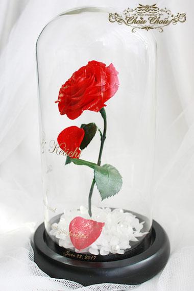 プロポーズ 誕生日 一輪の薔薇 ガラスドーム  美女と野獣 プリザーブドフラワー 刻印 オーダーフラワー  シュシュ