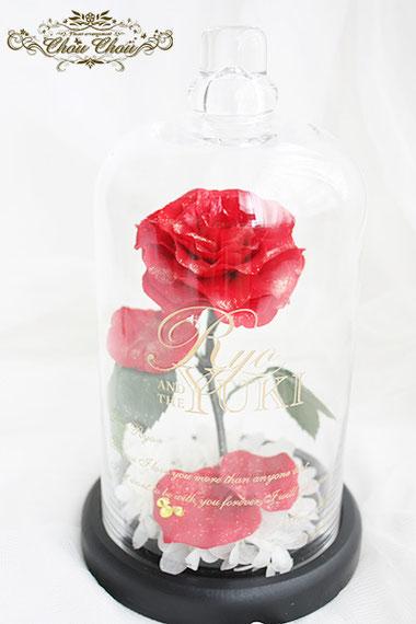 プロポーズ ディズニー  ミラコスタ 美女と野獣 一輪の薔薇 ガラスドーム  プリザーブドフラワー オーダーフラワー シュシュ 舞浜花屋