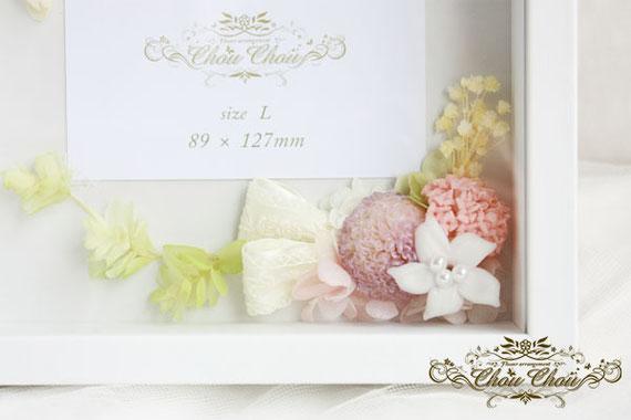 桜 ウェディング 贈呈用 フォトフレーム プリザーブドフラワー