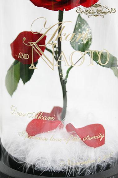 プロポーズ  美女と野獣 一輪の薔薇 ガラスドーム  プリザーブドフラワー オーダーフラワー  シュシュ chouchou