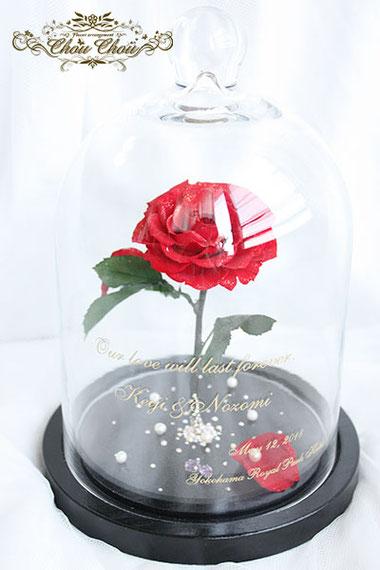 横浜ロイヤルパークホテル ウェディング 結婚式 サプライズプレゼント 一輪の薔薇 美女と野獣 ガラスドーム  スワロフスキー アメジスト パール ゴールド刻印