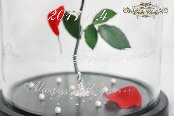 八芳園 結婚式 サプライズ プレゼント 美女と野獣 一輪の薔薇 ガラスドーム  プリザーブドフラワー オーダーフラワー  シュシュ