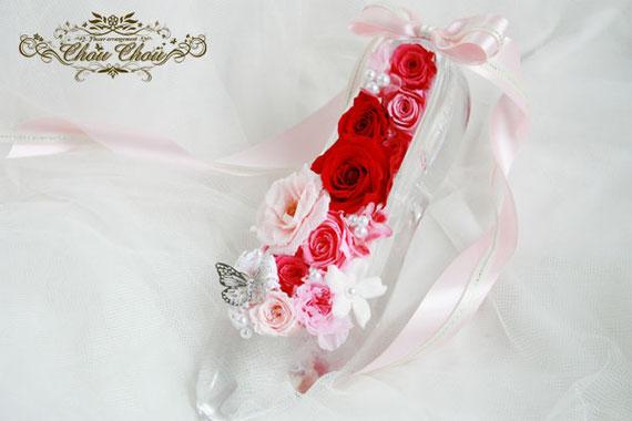 ガラスの靴 ディズニー プロポーズ 花 オーダー 刻印 バタフライ