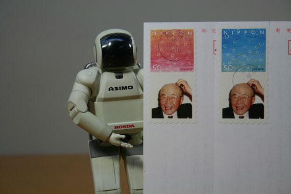 以前に本田家から頂いたお手紙です、宗一郎氏が切手になっています
