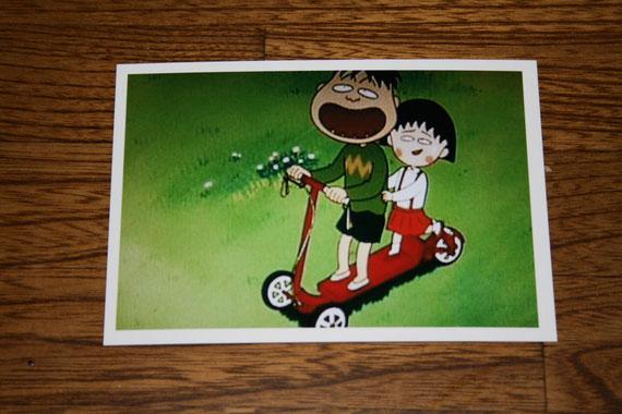 山田君と一緒に乗っているまる子ちゃん