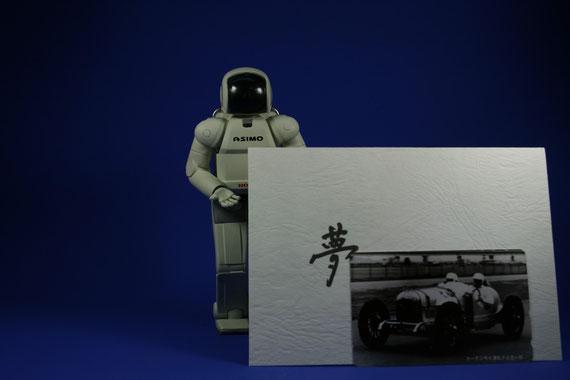 ーチスでレースをしていた時代の写真がカードになっています