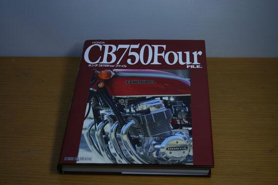 ホンダ CB750Four